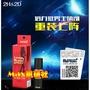 『 Max肌研社』獨家授權現貨 2h2d 日本丸榮 2H&2D 延時噴劑 經典版 10ml