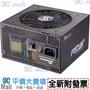 【全新附發票】海韻 FOCUS PLUS Platinum 750W 全模組白金牌電源供應器(SSR-750PX)