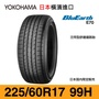 【YOKOHAMA 橫濱輪胎】BluEarth E70【225/60 R17-99H】【東橫輪業】