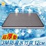 ASSARI-3M防潑水3D冬夏兩用12cm日式床墊-單人3尺.單大3.5尺.雙人5尺.雙大6尺