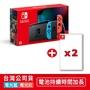 單機現貨⚡️新款電力加強版⚡️Switch 全新台灣公司貨任天堂 Switch 主機 NS 紅藍 黑灰 含硬殼包 保護貼