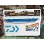 Daiwa冰箱30L
