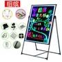 【免運】LED熒光板LED手寫電子熒光板發光黑板廣告牌展示板4060公告板螢光可掛檣