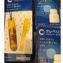 現貨 加護靈 維尼 筆型 和 緩釋凝膠60g