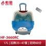 勳風恆溫微電腦加熱式SPA足浴機/泡腳機 HF-3660RC