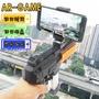 AR GUN AR手槍 實境槍 AR槍 AR魔力槍 3D虛擬實境槍 射擊槍 遊戲射擊槍 玩具槍 藍芽手槍【塔克】
