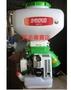 老池工具 台灣品牌 動力肥料機 動力施肥機 肥料散佈機 肥料噴霧機 引擎噴霧機 噴粉機 肥料噴灑機