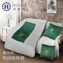 【Hilton希爾頓】義大利短絨抱枕被 兩用抱枕被毯 深綠(B0845-G)