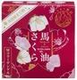 日本製 櫻花馬油 膠原蛋白保濕凝膠 水溶性膠原蛋白 100g