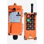 台灣禹鼎 無線天車遙控器 兩發一收 無線控制 F21-E1B 天車控制器 工業無線遙控器  起重機