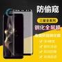 滿版防窺膜 三星S9 S8+ Note9 Note8 保護貼 S8 S9plus 邊膠硬邊 螢幕保護貼 全屏覆蓋 防偷窺