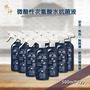 旺旺水神 水神抗菌液 居家瓶500ML-12入組 ★健康/衛生/居家防護/防疫【水之緣】
