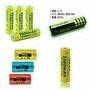 凸頭平頭18650/16340/14500/3.7V充電電池/單雙座電池AC充電器