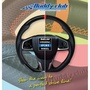 Buddy club Sport Steering Wheel系列方向盤