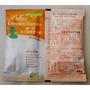 新一代綜合蔬果纖酵素錠體驗包 (8錠裝/3包) 體內環保  免運  (已檢驗通過不含六大類塑化劑)