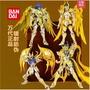 【ai go go】萬代黃金聖鬥士手辦聖衣神話EX神聖衣天蠍神雙子EX處女座沙加再版