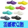 母子鱷魚 羽感軟Q拖鞋 輕量氣墊拖鞋/室內拖 BN5127