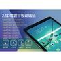 【現貨】Samsung Tab J 7.0 T285 Tab A Tab S2 S3 Tab E 鋼化貼 玻璃貼