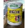 維維樂優蛋白素