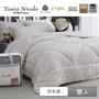 【Tonia Nicole東妮寢飾】防蹣抗菌頂級100%法國羊毛被(雙人2.8kg)