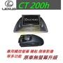 原廠 lexus CT200h 觸控螢幕 導航 倒車影像 汽車音響 主機 音響 專用主機螢幕 dvd 藍牙
