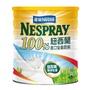 雀巢 100%紐西蘭進口全脂奶粉(2.3kg/罐)