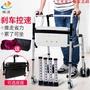 DP艾米家雅德老人助行器老年人助行器可折疊助步器四腳帶輪代步車