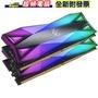 【全新含稅】威剛 ADATA XPG Spectrix D60G 16GB(8Gx2) DDR4-3200 RGB炫光記憶體(AX4U320038G16-DT60)