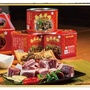 熱銷新鮮貨  數量有限  欣欣養生羊肉爐 (1700公克/罐) 公司鮮貨 禮盒包裝
