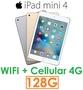 【預訂+現貨】蘋果 Apple iPad mini4 平板 128G(WIFI + Cellular 版)4G LTE mini 4