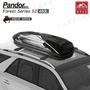 【露營趣】安坑特價 Pandor Forest Series S2 雙開式車頂箱 450L 車頂行李箱 行李箱 旅行箱 漢堡