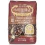 預購 6/15出貨 小川珈琲店 小川咖啡 咖啡豆 淺煎30% 180g