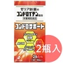 《FOS》日本製 ZERIA 軟骨素 288粒 (2入組) chondrosupport 團購 熱銷第一