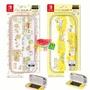 🏅日本正版 任天堂 Switch Lite 角落生物 收納盒 角落超市 花叢小貓