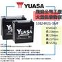 「全新」YUASA 湯淺電池 36B24R(S) 加強版 55B24R(S) SMF 完全免保養電池