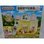 (小熊玩具)森林家族 森林城堡幼稚園禮盒組(內附可可兔媽媽和嬰兒)(麗嬰代理公司貨)