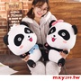 Φ佛羅貓出品Φ 寶寶巴士熊貓公仔毛絨玩具奇奇妙妙熊貓布娃娃大熊貓情侶熊貓禮物