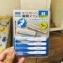 日本大創 牙間刷