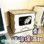 Zx3170# 迷你桌面牡丹玄鳳小型鸚鵡鳥類手養保溫箱繁殖箱寵物保溫箱