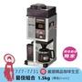 【DAINICHI】日本製_自動生豆烘焙咖啡機(烘焙研磨濾煮三機一體)