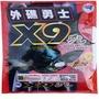 黏巴達-X9外礁勇士(紅)誘餌/A沙