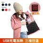 【Incare】USB加熱男女款保暖衝鋒外套(6色)