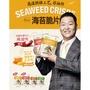 【預購+現貨】韓國BIBIGO海苔脆片 (4種口味)