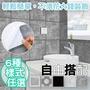 QI藻土屋 韓國鏡面/霧面熱銷防水無痕牆貼 壁紙 壁貼 防水壁貼 廚房壁貼/牆貼 工業風 水泥紋 萬用壁貼 地貼