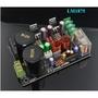 DIY專業玩家經典級 LM 1875 音響AMP後級 迷你擴大機板電子套件 小而美 可代組裝全套機 PCB電子散套件