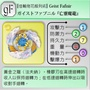 現貨 戰鬥陀螺 122 靈魂魔龍 結晶輪盤拆售 全新未使用 附 結晶輪盤貼紙