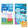 【博寶兒】SDC 3D立體兒童口罩-佩佩豬 TAYO 5入 (任選24包)