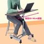 第三代《加寬型移動折疊》筆記型電腦桌