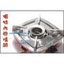 樂樂-名廚方型迷你單口爐 瓦斯爐 安全爐 火鍋爐 天然氣爐 下殺:850元(290元)