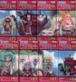 日版金證 WCF 女兒島篇 大全8隻 九蛇海賊團 女帝 蛇姬 航海王 海賊王 One Piece VOL.22